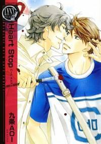 Heart Stop manga
