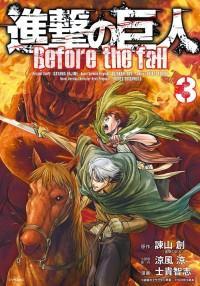 World Of Cultivation Manhua manga - Mangago