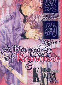 A promise of romance manga