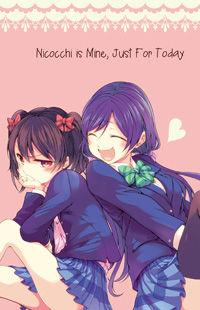 Love Live! Dj - Kyou Dake Wa Uchi No Nicocchi