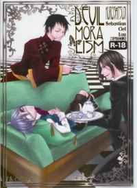 Kuroshitsuji dj - Kichiku Moralism manga
