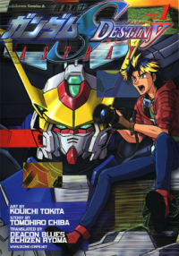 Gundam SEED Destiny Astray