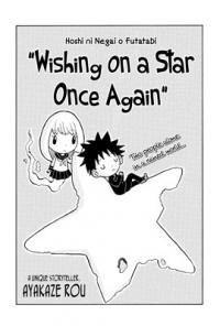 Hoshi ni Negai o Futatabi