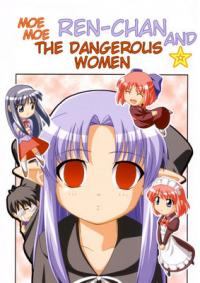Tsukihime - Moe Moe Ren-chan and the Dangerous Women (Doujinshi)