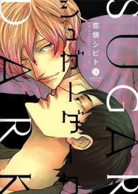 Sugar Dark manga