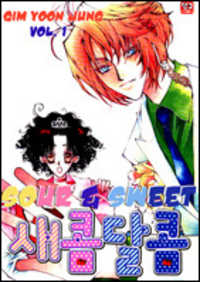 Sour & Sweet Manhwa manga