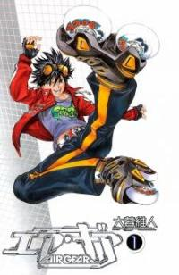Air Gear manga