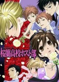 Ouran Koukou Host Club manga