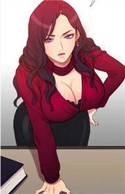 Fatal Woman manga