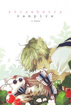 Strawberry Vampire manga