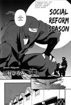Social Reform Season