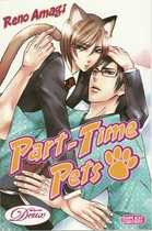 Part-Time Pets (Yaoi)