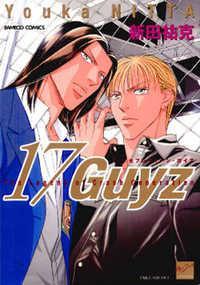 17 Guyz manga
