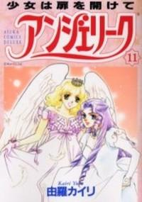 Angelique manga