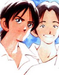 Shiroi Natsu manga
