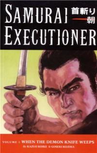 Samurai Executioner manga