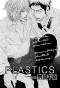 Plastics manga