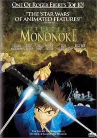 Princess Mononoke
