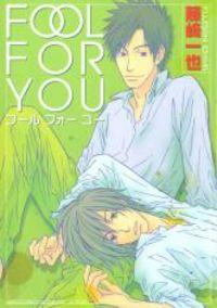 Fool For You manga