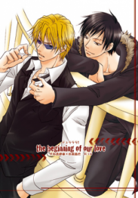 Durarara!! dj - The Beginning of Our Love
