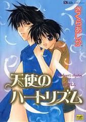 Tenshi no Heart Rhythm manga