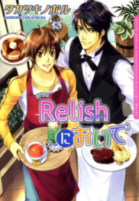 Welcome to Relish manga