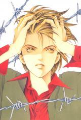 Himitsu - Top Secret manga