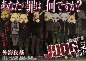 Judge (TONOGAI Yoshiki)