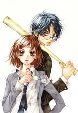 Pika Ichi manga