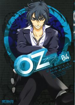 OZ (TOKIYA Seigo) manga