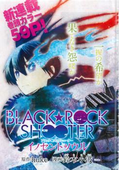 Black Rock Shooter - Innocent Soul