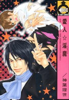 Aijin Incubus manga