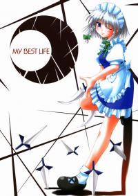 Touhou - My Best Life (Doujinshi)