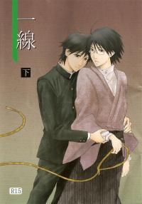 Sayonara Zetsubou Sensei - Borderline (Doujinshi)
