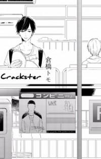 Crackster manga