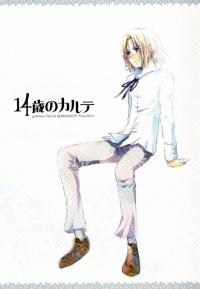 Gankutsuou - The Clinical Record of Age 14 (Doujinshi)