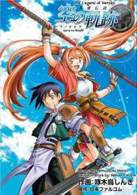 Eiyuu Densetsu: Sora No Kiseki manga