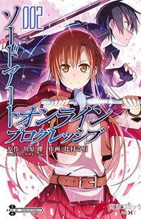 Sword Art Online: Progressive manga