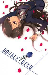 Aikatsu! Dj - Double Bind
