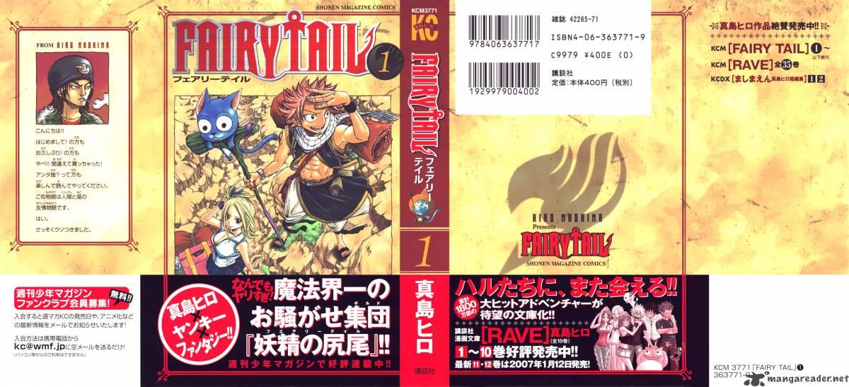 Fairy Tail Ch 1