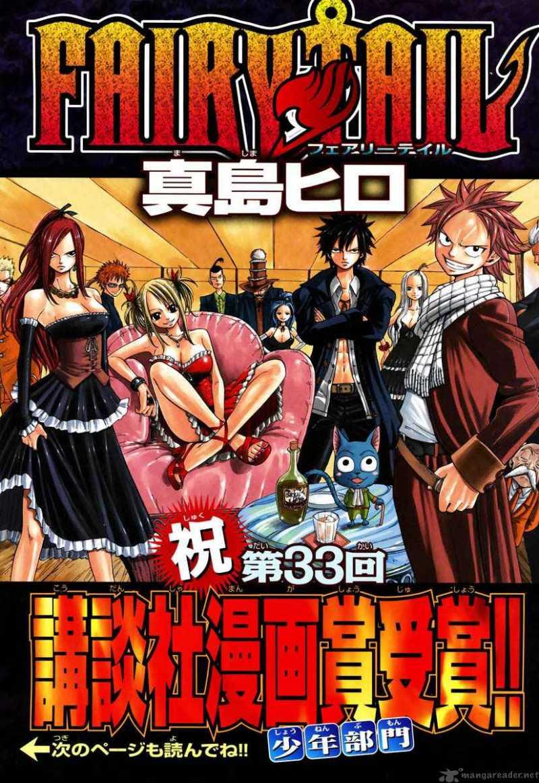 Fairy Tail 138