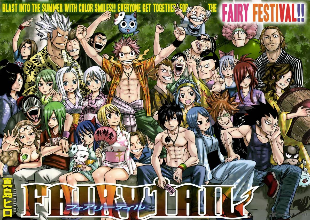 Fairy Tail 241