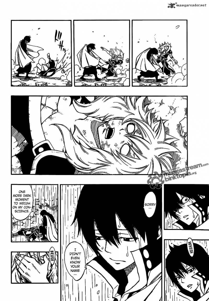 Fairy Tail 242